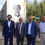 В Спас-Клепиках презентовали граффити-портрет Есенина