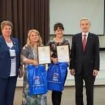 Тобольские педагоги отмечены областными наградами