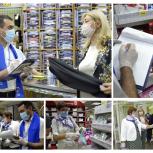 «Народный контроль» в Пскове проверил товары для школьников
