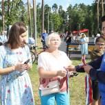 Шатурские единороссы провели праздничное мероприятие «Гордость моя, триколор»
