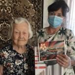 Местный координатор партпроекта поздравила участницу Курской битвы с памятной датой