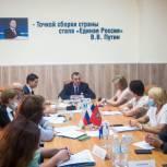 Оренбургские эксперты обсудили зарплаты бюджетников и МРОТ