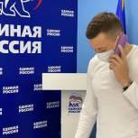 Александр Легков провел прием граждан в Сергиевом Посаде