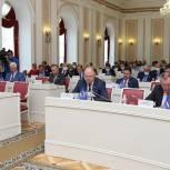 Парламентарии утвердили возможность проведения голосования в течение трех дней