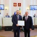 Вручены награды Совета Федерации и Законодательного Собрания