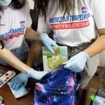 12 рюкзаков со школьными принадлежностями вручили юным жителям Солнечногорска