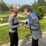 В Нижегородской области проходит мониторинг доступности услуг связи и интернета