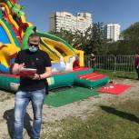 «Народный контроль» проверил батутные парки в Екатеринбурге