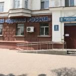 Региональная общественная приемная «Единой России» отмечает день рождения