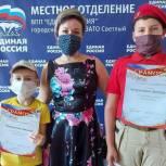 Партийцы ЗАТО Светлый подвели итоги конкурса «Навстречу Победе»