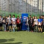 В Балашихе прошёл турнир по дворовому футболу