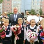 Депутаты «Единой России» поздравили студентов и школьников с Днем знаний