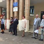 Владимир Вшивцев поздравил школьников с Днем знаний