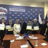 В Прикамье наградили победителей регионального этапа фотоконкурса «Мое село»