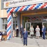 Владимир Шапкин принял участие в торжественном открытие нового корпуса гимназии № 2 в Щелково