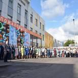 Единороссы торжественно открыли новую школу в Сергиевом Посаде