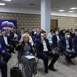 Утверждена предвыборная программа «Единой России» на выборах в Рязанскую облдуму