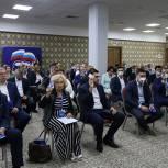 Утверждена предвыборная программа «Единой России» на выборах в облдуму