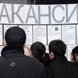 Тамирлан Алиев назвал справедливым предложение единороссов о страховании от безработицы