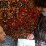 Дмитровские партийцы вручили более 12 телефонов участникам войны
