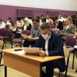 Депутаты о «Диктанте Победы»: Нельзя забывать уроки истории