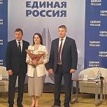 Андрей Турчак вручил партбилеты новым членам «Единой России» в Брянской области
