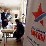 В патриотической акции «Диктант Победы» приняли участие 2418 жителей Пушкинского округа