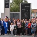 В селе Нестерово открыли памятную стелу