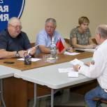 Луховицкие партийцы в ходе приемов жителей с 31 августа по 4 сентября рассмотрели 6 вопросов