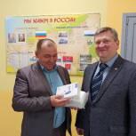 В НАО депутаты обеспечат электронными термометрами сельские муниципалитеты