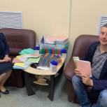 В Химках подвели итоги акции «Собери ребенка в школу»