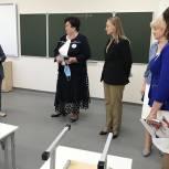 Валентина Кабанова посетила школу №22 городского округа Электросталь