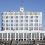 Правительство РФ поддержало законопроект «Единой России» об упрощении выдачи технических средств реабилитации