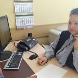 Елена Митина провела тематический прием граждан