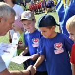 В Самаре в четвертый раз состоялись «Веселые старты» для воспитанников детских садов