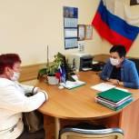 Валентина Миронова провела приём граждан в Брянске