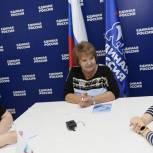 В приемной партии «Единая Россия» Сергиева Посада прошел тематический прием