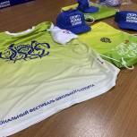 В Пензенской области пройдет региональный фестиваль школьного спорта