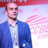 «Единая Россия» поможет клубу «Рассвет» реализовать лучшие социально ориентированные проекты