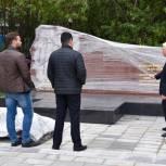 В Мурманске завершается благоустройство аллеи Полярной дивизии