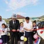 В селении Дарваг Табасаранского района состоялось открытие сквера