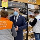 Единороссы Солнечногорска провели рейд по магазинам округа