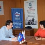 В Электрогорске состоялась встреча с жителями в рамках недели приемов по вопросам здравоохранения