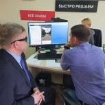 Владимир Вшивцев посетил муниципальный Центр управления регионом (МЦУР) в Волоколамском городском округе