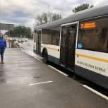 Мониторинг наполняемости автобусов провели партийцы Клина