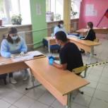 Явка на выборах в Тюменской области составила почти 30 % по данным на 16:00