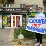 Партпроект «Народный контроль» совместно с МГЕР провели ряд акций во Всероссийский день трезвости