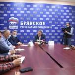 На Брянщине «Единая Россия» подвела итоги голосования