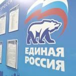 70 % депутатских мандатов получила «Единая Россия» на выборах в Томской области