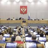Владимир Кононов: Депутаты Госдумы примут участие в разработке законодательных изменений для развития университетских консорциумов
